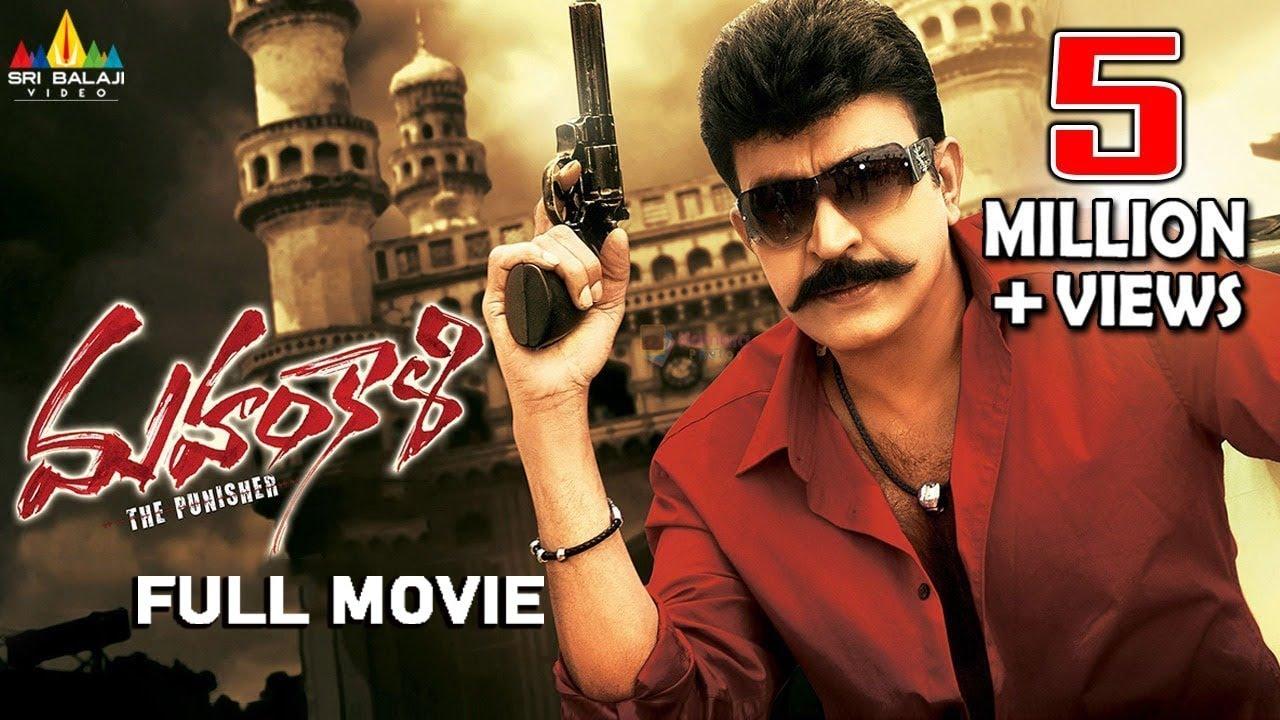 Download Mahankali Telugu Full Movie   Rajasekhar, Madhurima   Sri Balaji Video