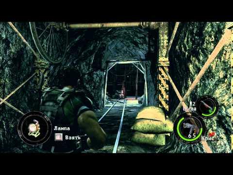 Смотреть прохождение игры [Coop] Resident Evil 5 - Серия 5: Мертвые шахтеры.