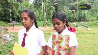 Ahimi Senehasa Short Film Sri Lanka