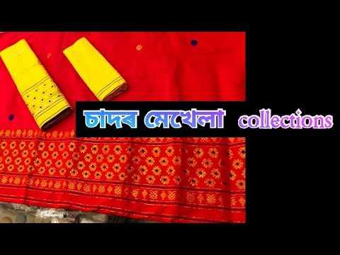 Latest Assamese Gorgeous sadar mekhela from YouTube · Duration:  2 minutes 30 seconds
