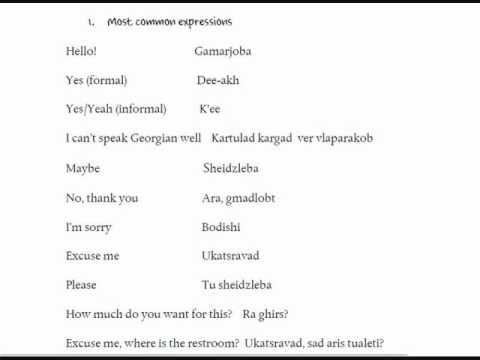 georgian-language