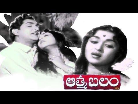 Aatma Balam Telugu Movie Songs | Chitapata Chinukulu Song | ANR | Saroja Devi | V Madhusudhan Rao
