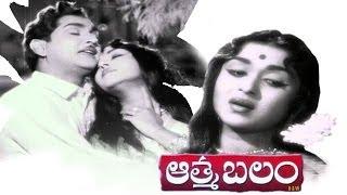 Aatma Balam Telugu Movie Songs   Chitapata Chinukulu Song   ANR   Saroja Devi   V Madhusudhan Rao