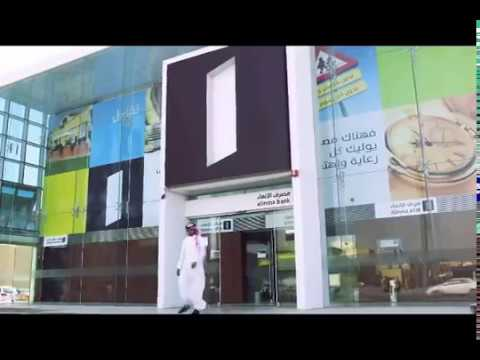 PG Integrated - Alinma Bank,  Corporate Launch Campaign