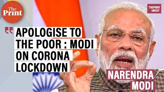 I apologise to the poor of my country: PM Modi in 'Mann Ki Baat' on corona