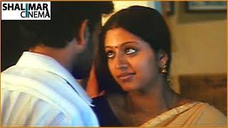 Actress Gopika Scenes Back to Back    Latest Telugu Movie Scenes    Shalimarcinema