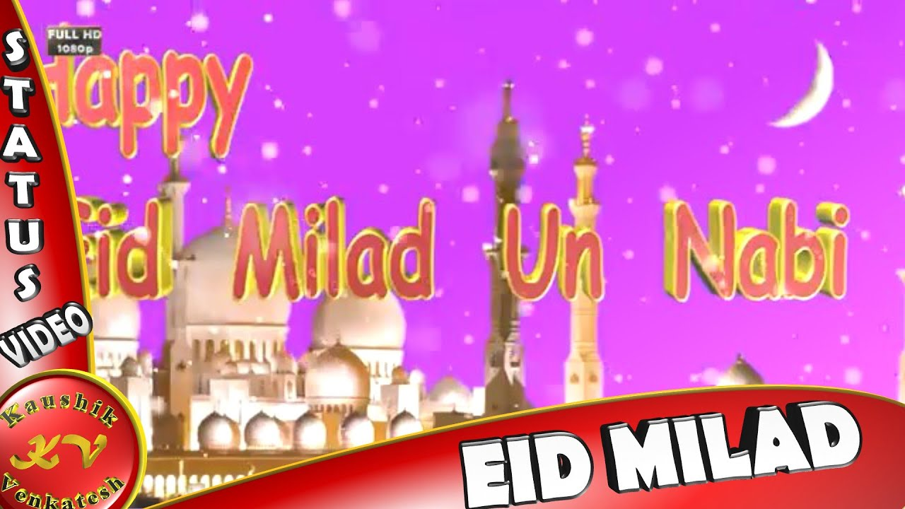 Eid milad un nabi wishes whatsapp status video greetings eid milad un nabi wishes whatsapp status video greetings animation mawlid 2017 youtube m4hsunfo