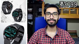 Maxima Max Pro X4 SmartWatch Launched at ₹3799 price features specifications | Rishabh Chatterjee in hindi 4K video LIKE | SHARE | SUBSCRIBE Link to ...