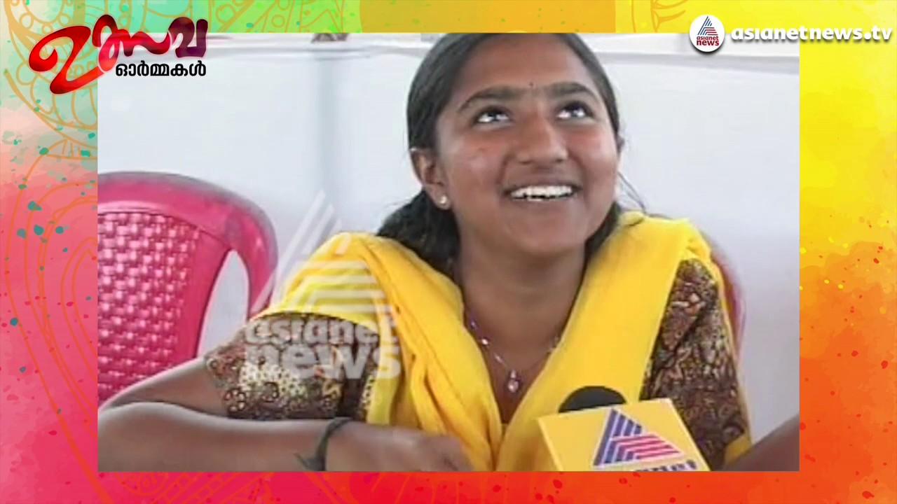 Pazhayidam Mohanan Namboothiri | Kalolsavam Memories| Web Special