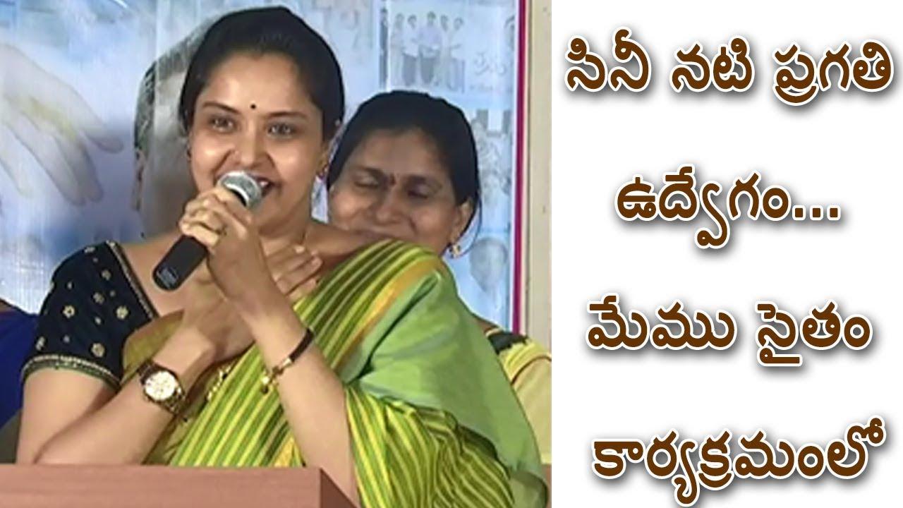 Webdunia Telugu dohazování