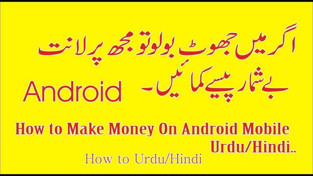 how to get money from youtube in hindi
