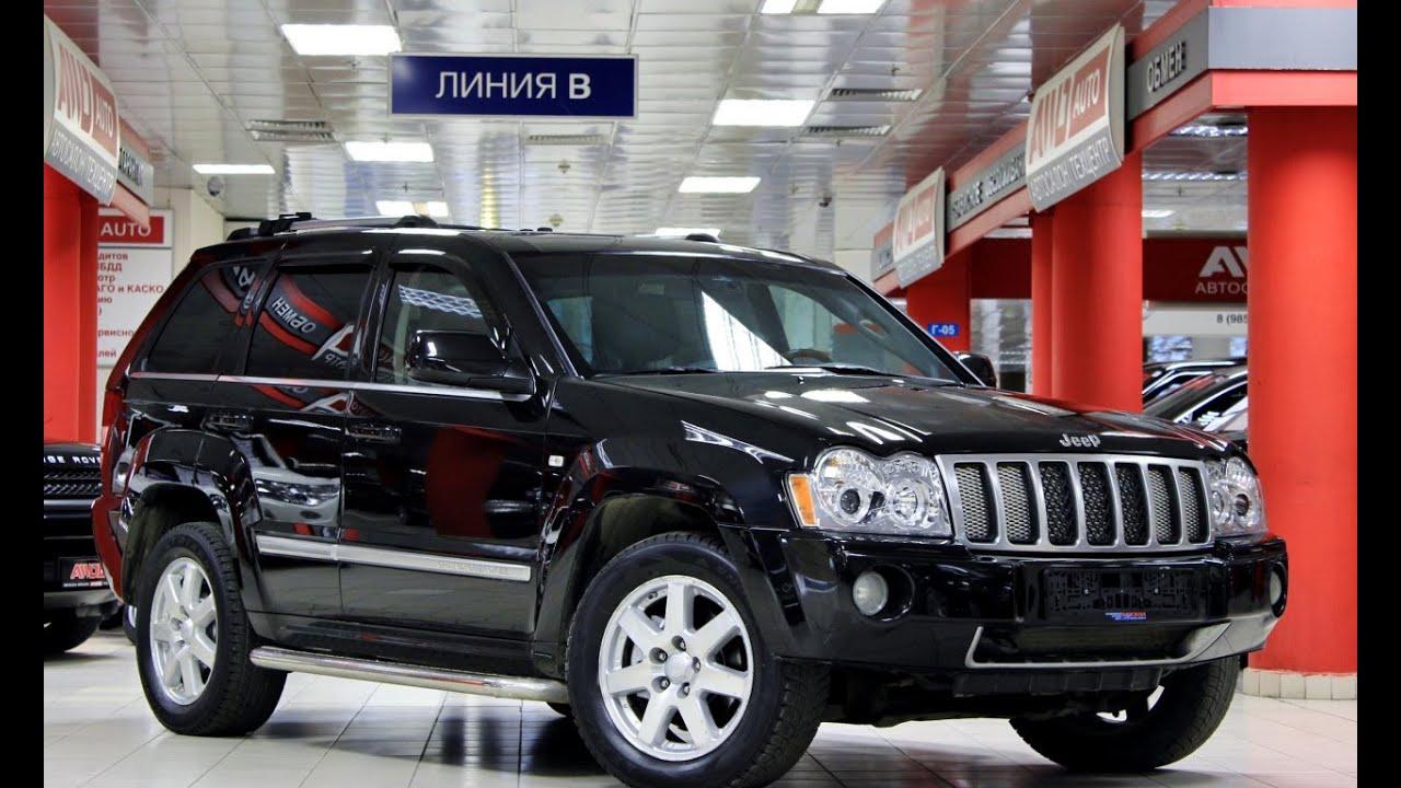 "Jeep Grand Cherokee с пробегом 2009 | ""ЭЛИТ АВТО"""