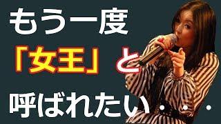 荒牧陽子さん、とてつもない歌唱力を持つ歌手でありながら、モノマネが...