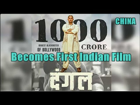 Dangal Has Officially Crossed 1000 Crores In China
