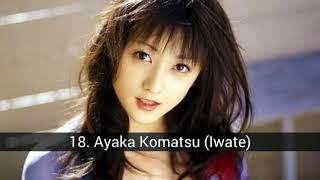 Schonsten Frauen japan ausgehend