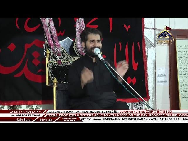 🔴 LIVE - 9th Majlis - Moulana Syed Arif Shah Kazmi I Markazi Dargha Makhan Shah I 12th Safar