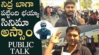 Amar Akbar Anthony Genuine Public Talk | Review | Ravi Teja Fans Disappointed | Manastars