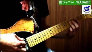 関ジャニ∞ - WASABI