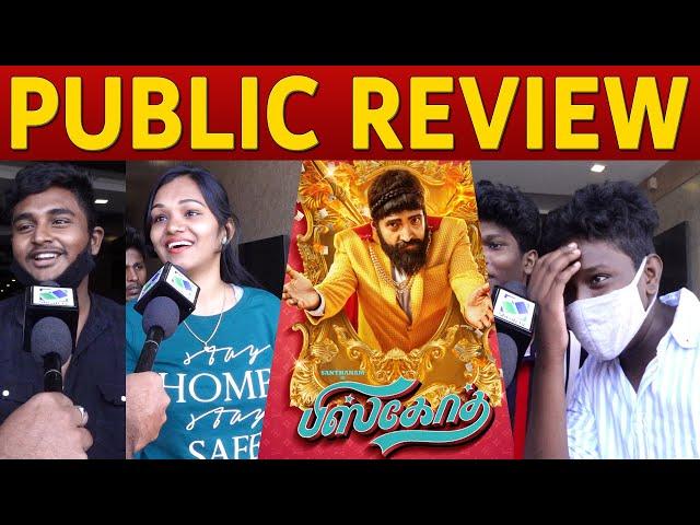 Biskoth Public Review   Santhanam, Tara Alisha   Biskoth Movie Review