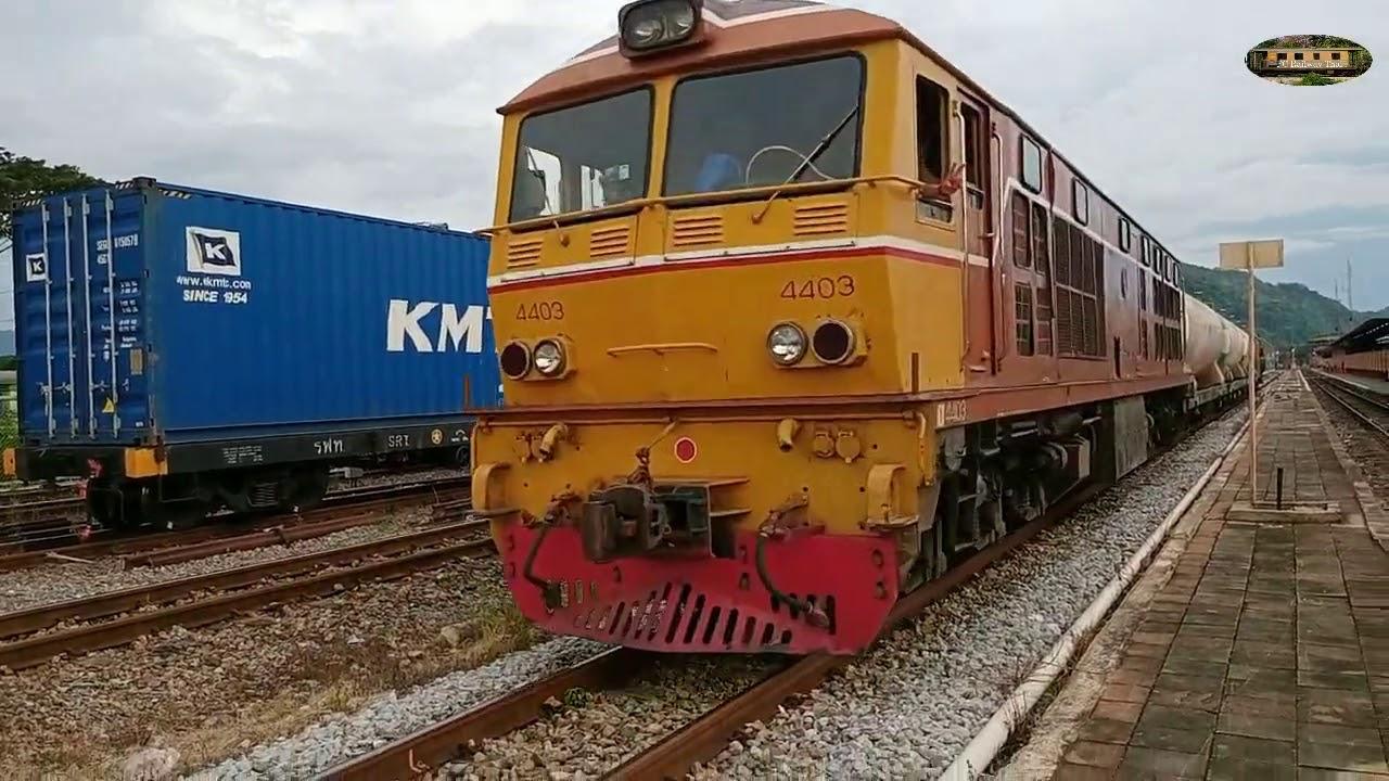 FC Railway :: ขบวนรถสายใต้