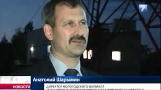 В Вологде завершился монтаж новой телевизионной башни РТРС