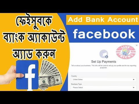 Download Ready To Monetize Your Facebook Page In Pakistan
