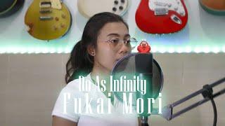 Do As Infinity / 深い森 Fukai Mori (Cover) By AYU Mirror Rotate