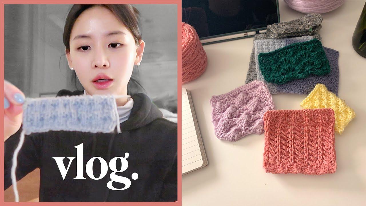 맨날 와인 마시면서 코스터만 미친듯이 뜨는 뜨개로그 • 가방 언박싱 👜 knitting vlog