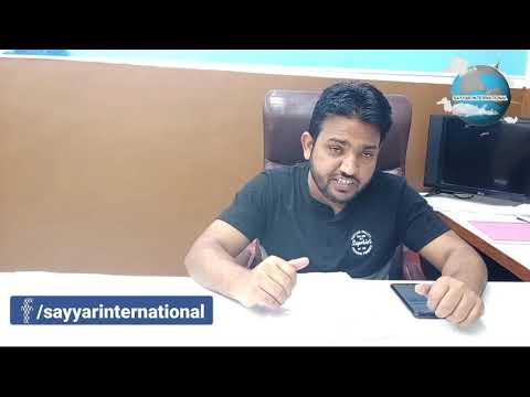 Qatar Visa Live Update, Sayyar International