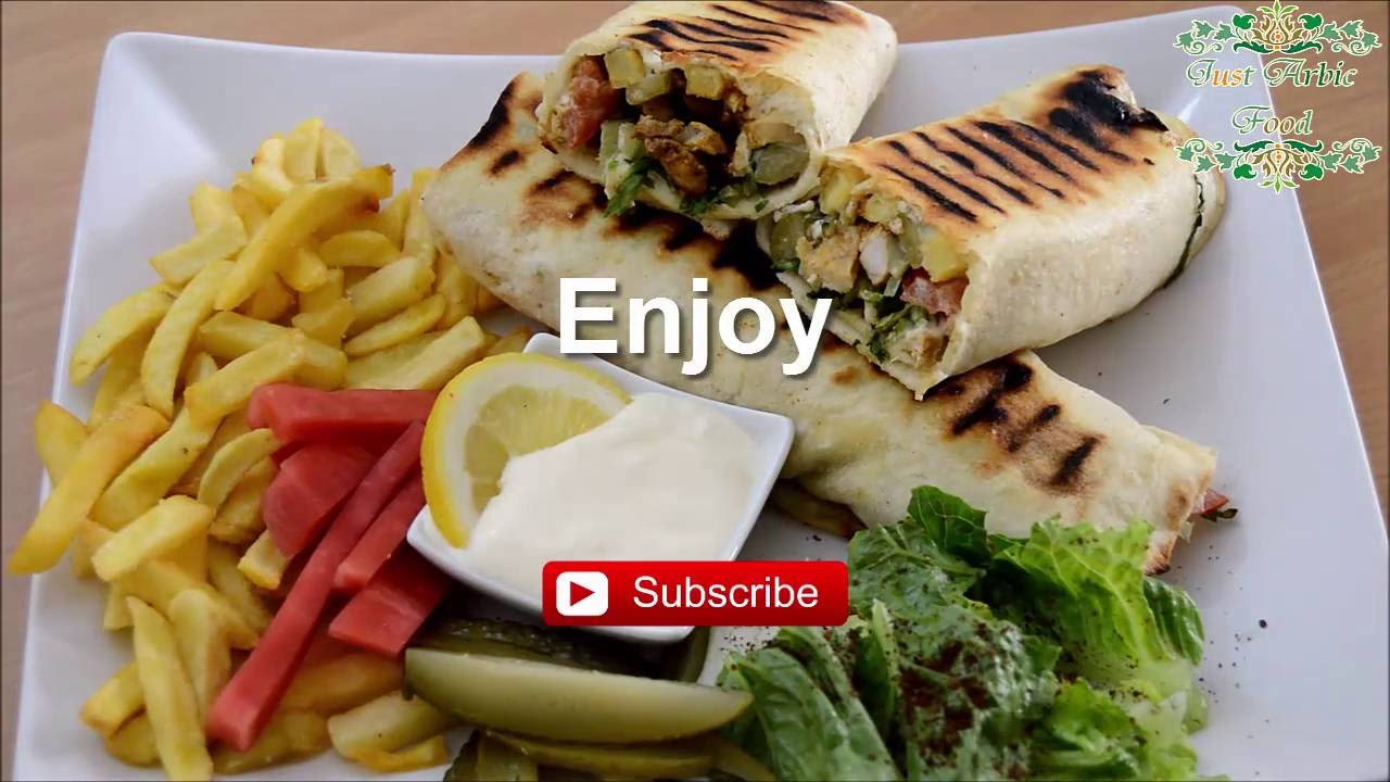 Chicken shawarma syrian recipe just arabic food youtube forumfinder Images