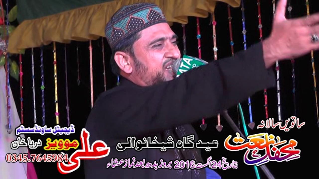 Download Farooq mehrvi  (Ghareeban ty Yateema da Sahara Ya Rasool Allah) At Darya Khan Distt, Bhakkar