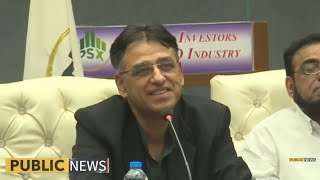 Finance Minister Asad Umar addresses an event in Pakistan Stock Exchange | 20th October 2018