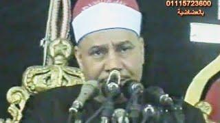 خواتيم سورة ابراهيم - سورة البلد .. الشيخ محمود صديق المنشاوي 2001