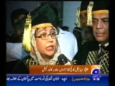 GEO Anwar Shaikh Nawabshah - PMC Convocation Report.