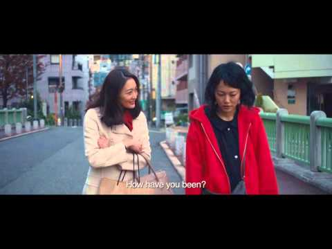 KUMIKO, THE TREASURE HUNTER Clip - Social Interactions