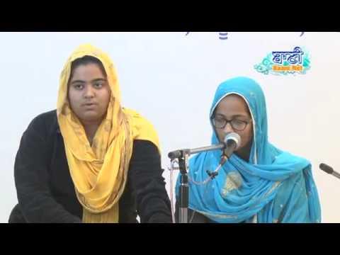 Anhad-Naad-2018-Raag-Todhi-Mango-Daan-Thakur-Naam-Abhaar-Tripathi-Ji