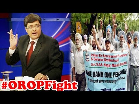 Why Delay In One Rank One Pension Implementation? : The News Hour Debate(26th August 2015)