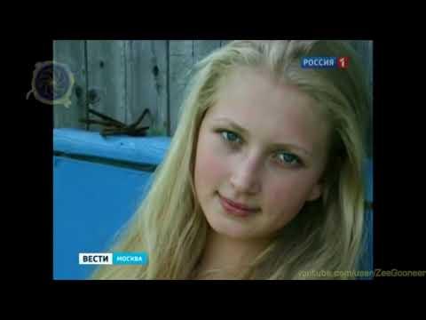 Армянин и его подельник изнасиловали и убили двух русских девушек