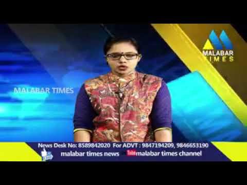 لقائي مع القناة الهندية Malabar Times News