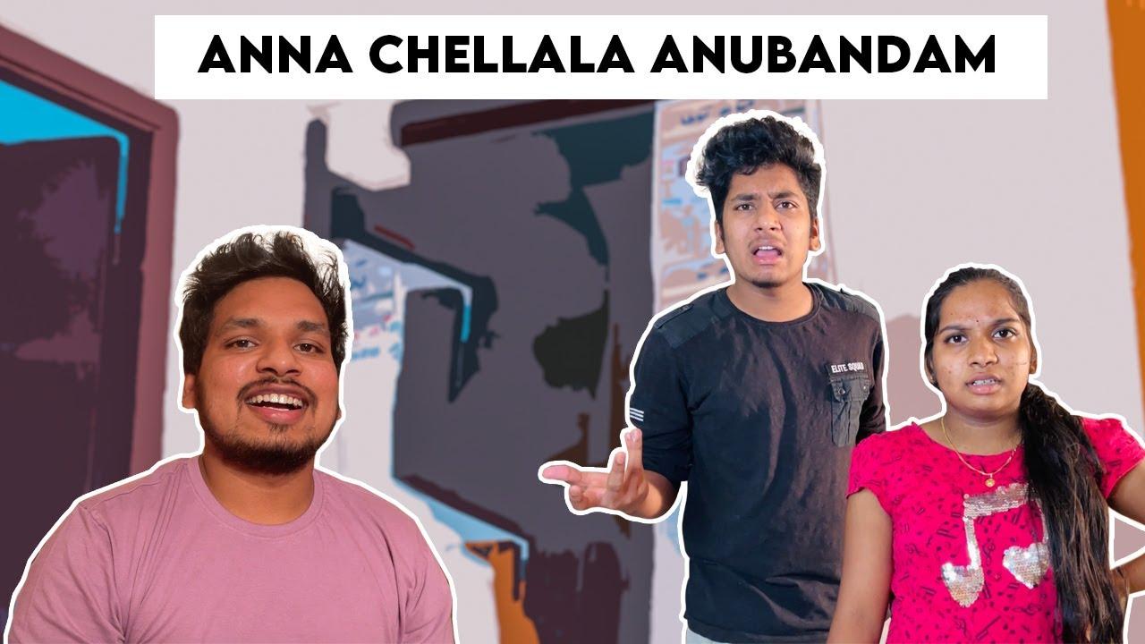 Anna Chellela Anubandham   Akhil Jackson