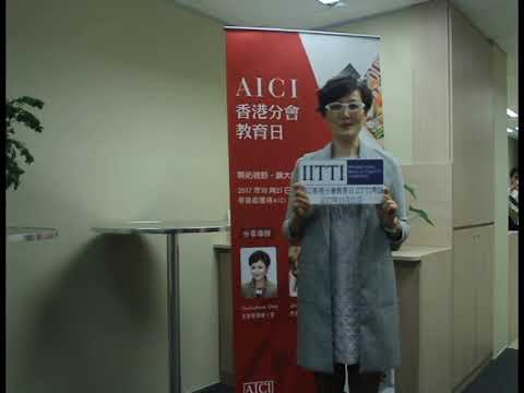 IITTI Exam -  Xiaole Sun, AICI Shenzhen Chapter Oct22, 2017
