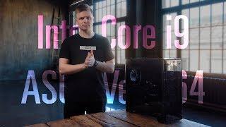 Собираем Rozetked PC на Core i9