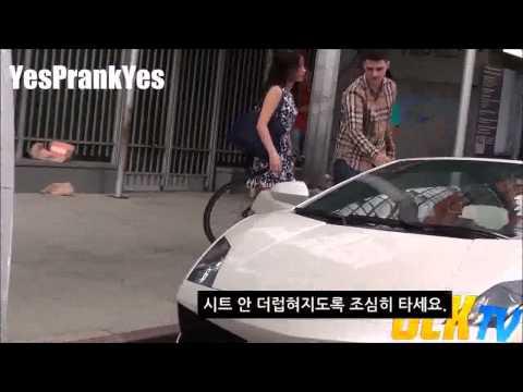 한국인 유학생 된장녀