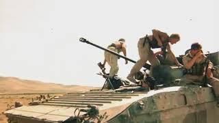 Афганский излом