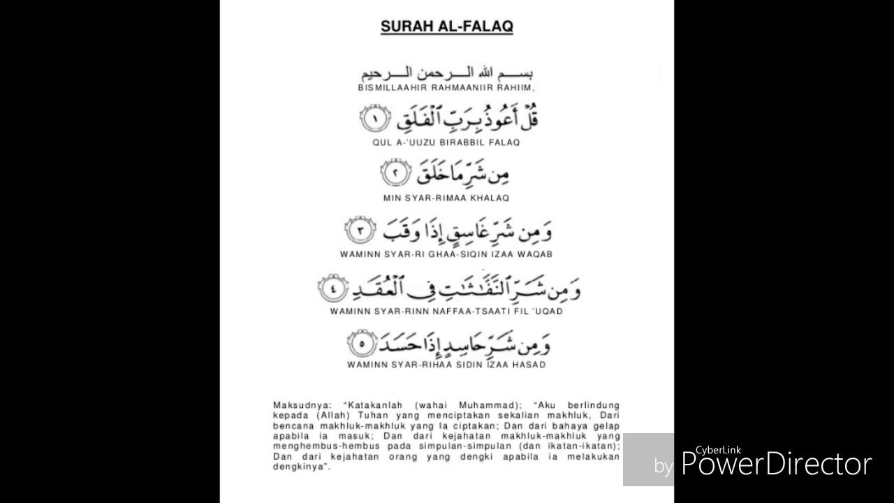 Surah Al Falaqrumi