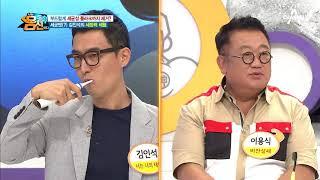 (굴욕) 김인석이 직접 써봤다! '음파 전동칫솔'의 효력!