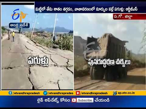 Roads damaged near Polavaram Project