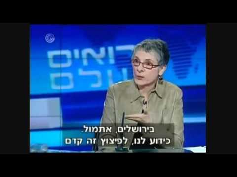 Melanie Phillips Itamar Massacre And The Pro Arab British Media