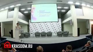 Большой Риэлторский Форум