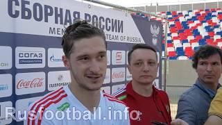 Ал Миранчук о новой форме сборной России в каком смысле она может быть нехорошей